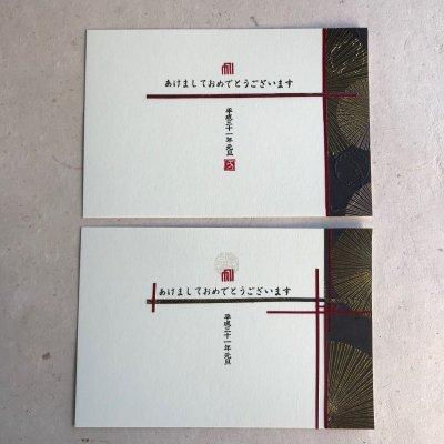 画像1: 「源氏香図」の本柘植遊印