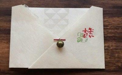画像2: 「蔦」の本柘植遊印