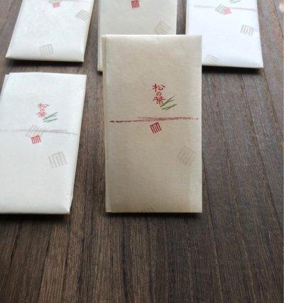 画像3: 「松の葉」の本柘植遊印