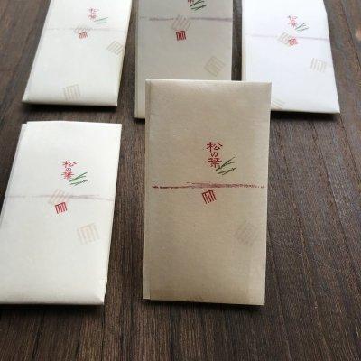 画像2: 「源氏香図」の本柘植遊印