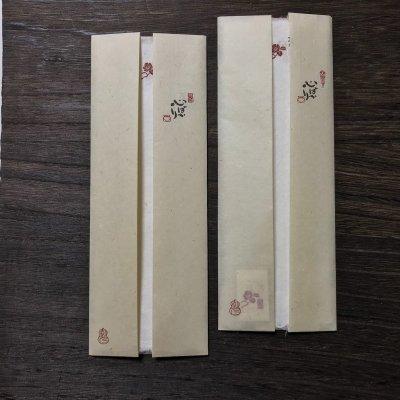 画像3: 「赤椿(枝付)」の本柘植遊印