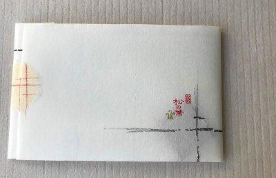 画像1: 「蕨(わらび)」の本柘植遊印