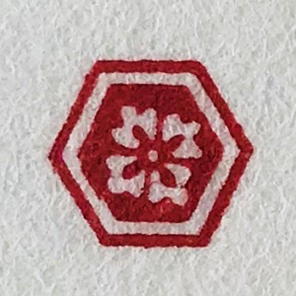 画像1: 「亀甲唐花」の柘遊印 (1)