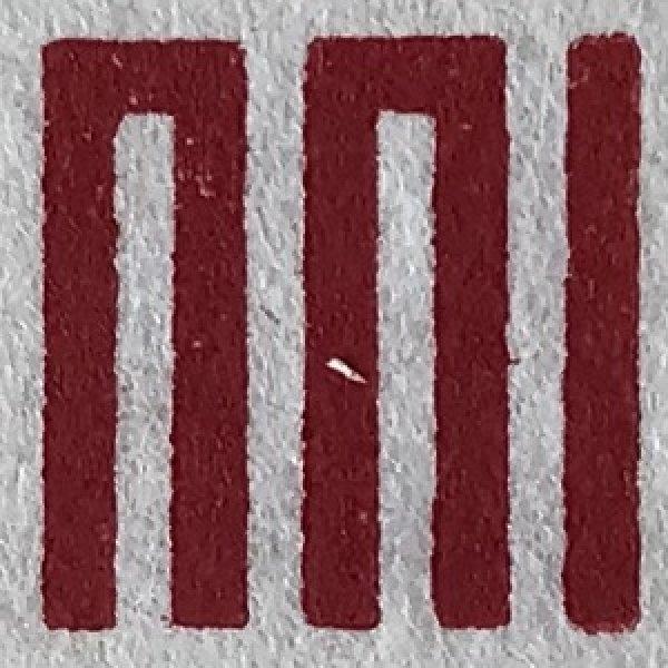 画像1: 「源氏香図」の本柘植遊印 (1)