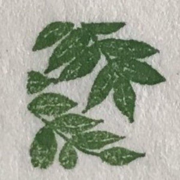 画像1: 「ヤマハゼ」の本柘植遊印 (1)