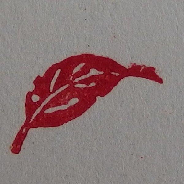 画像1: 「枯葉(反り)」の本柘植遊印 (1)