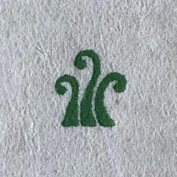 画像1: 「蕨(わらび)」の本柘植遊印 (1)