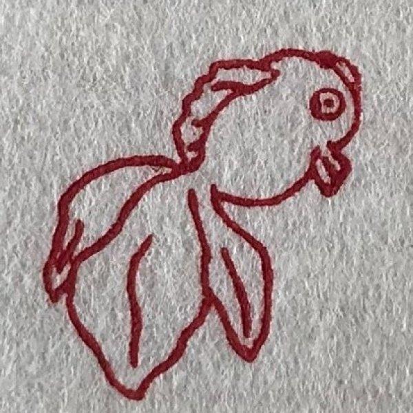 画像1: 「金魚」の柘遊印 (1)