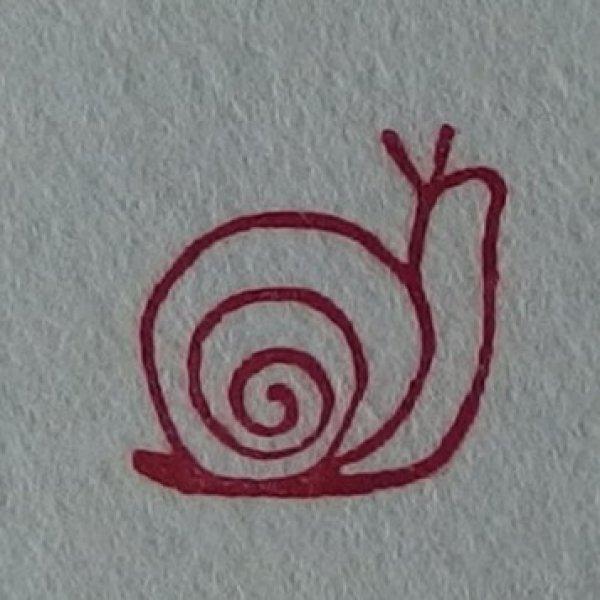 画像1: 「でんでん虫」の本柘植遊印 (1)