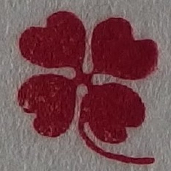 画像1: 「四葉のクローバー」の本柘植遊印 (1)