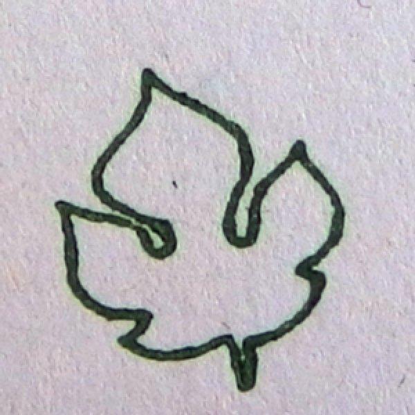 画像1: 「梶の葉」の本柘植遊印 (1)