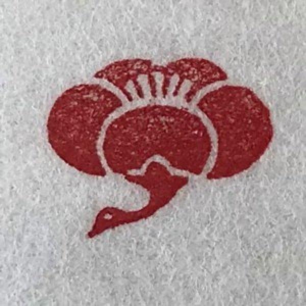 画像1: 「梅鶴(紅梅)」の本柘植遊印 (1)