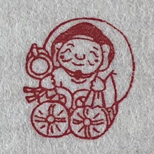 画像1: 「大黒様」の柘遊印 (1)