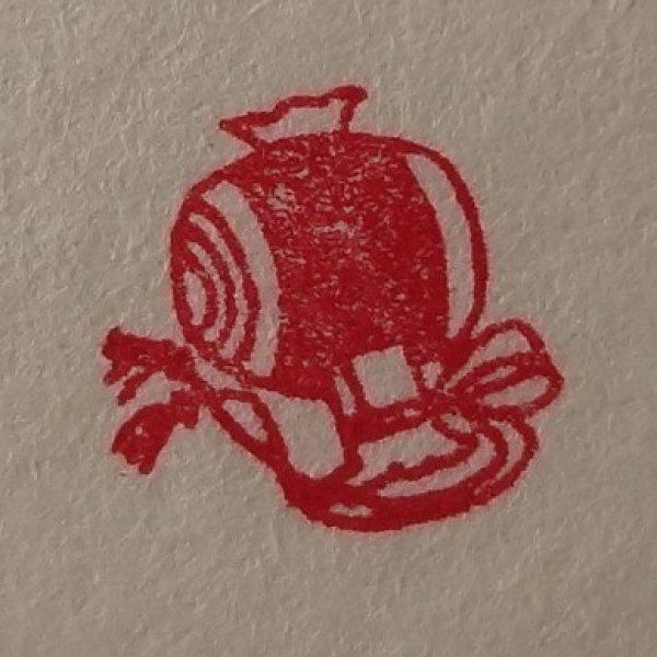 画像1: 「打ち出の小槌」の本柘植遊印 (1)