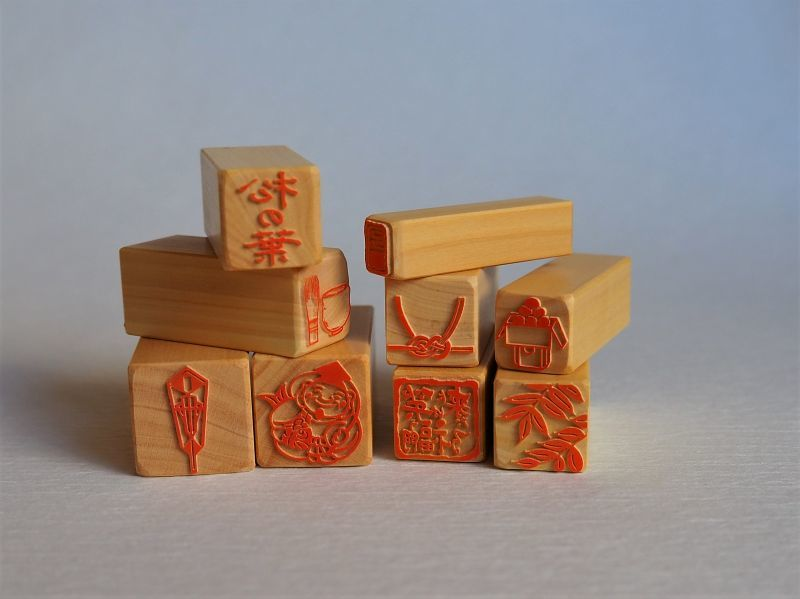 遊楽の印 工房蓮