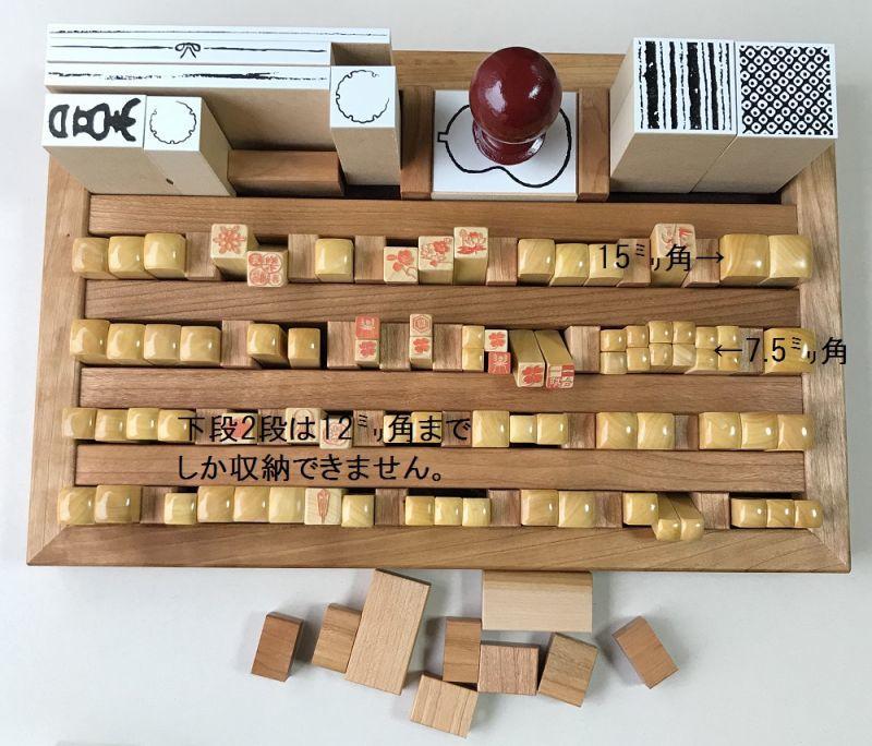 遊楽の印箱,シウリザクラ,工房蓮